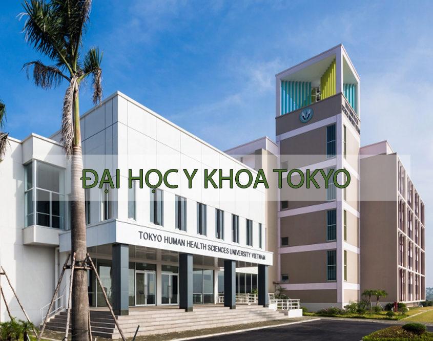 Đại học Y khoa Tokyo Ecopark
